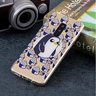 Недорогие Чехлы и кейсы для Galaxy S9-Кейс для Назначение SSamsung Galaxy S9 Plus / S9 IMD / С узором Кейс на заднюю панель Животное Мягкий ТПУ для S9 / S9 Plus / S8 Plus