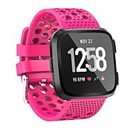 Недорогие Аксессуары для смарт-часов-Ремешок для часов для Fitbit Versa Fitbit Спортивный ремешок / Классическая застежка силиконовый Повязка на запястье