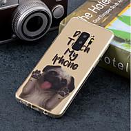 Недорогие Чехлы и кейсы для Galaxy S8 Plus-Кейс для Назначение SSamsung Galaxy S9 Plus / S9 IMD / С узором Кейс на заднюю панель С собакой Мягкий ТПУ для S9 / S9 Plus / S8 Plus