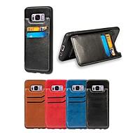 Недорогие Чехлы и кейсы для Galaxy Note-Кейс для Назначение SSamsung Galaxy Note 8 Бумажник для карт / со стендом Кейс на заднюю панель Однотонный Мягкий Кожа PU для Note 8