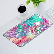 preiswerte Handyhüllen-Hülle Für Huawei P10 Lite Staubdicht / Ultra dünn / Muster Rückseite Lace Printing / Blume Weich TPU für P10 Lite
