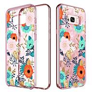 Недорогие Чехлы и кейсы для Galaxy S8 Plus-BENTOBEN Кейс для Назначение SSamsung Galaxy S8 Plus Защита от удара / Покрытие / С узором Кейс на заднюю панель Фрукты / Цветы Твердый ТПУ / ПК для S8 Plus