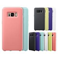 Недорогие Чехлы и кейсы для Galaxy S9-Кейс для Назначение SSamsung Galaxy S9 Plus / S8 Матовое Кейс на заднюю панель Однотонный Мягкий Силикон для S9 / S9 Plus / S8 Plus