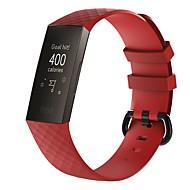 Недорогие Аксессуары для смарт-часов-Ремешок для часов для Fitbit Charge 3 Fitbit Спортивный ремешок / Классическая застежка силиконовый Повязка на запястье