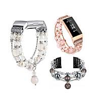 Недорогие Аксессуары для смарт-часов-Ремешок для часов для Fitbit Charge 3 Fitbit Спортивный ремешок / Дизайн украшения Керамика Повязка на запястье