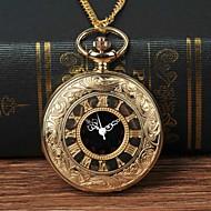 Χαμηλού Κόστους -Ανδρικά Ρολόι Τσέπης Χαλαζίας Χρυσό Καθημερινό Ρολόι Μεγάλο καντράν Αναλογικό Μοντέρνα - Χρυσό