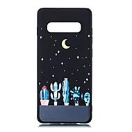 baratos -Capinha Para Samsung Galaxy Galaxy S10 Plus / Galaxy S10 E Áspero / Estampada Capa traseira Cenário Macia TPU para S9 / S9 Plus / S8 Plus