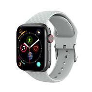 billiga -watch band för Apple Watch serien 4/3/2/1 äpple modern spänne silikon armband