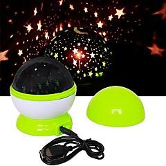 お買い得  USB ライト-usbの星空を投影ランプの夜の光(ランダム色)主導