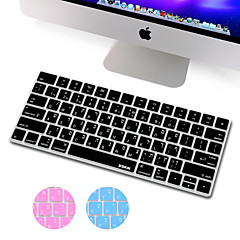 XSKN Hebrew Language Ultra Thin Silicone Keyboard Skin Cover for Magic Keyboard 2015 Version US Layout