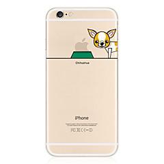 Недорогие Кейсы для iPhone-Кейс для Назначение Apple iPhone 6 iPhone 6 Plus Прозрачный С узором Кейс на заднюю панель Композиция с логотипом Apple Мягкий ТПУ для