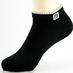 Rövid zoknik Férfi Légáteresztő Upijanje znoja Slabo zatezanje-12 pár mert