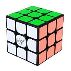 cubul lui Rubik YongJun Cub Viteză lină 3*3*3 Viteză nivel profesional Cuburi Magice An Nou Crăciun Zuia Copiilor Cadou