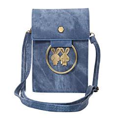Недорогие Универсальные чехлы и сумочки-Для Кошелек Кейс для Мешочек Кейс для Один цвет Мягкий Искусственная кожа для Universal Other