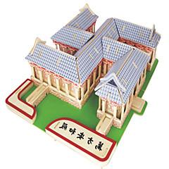 직소 퍼즐 DIY 키트 조립식 블럭 3D퍼즐 교육용 장난감 직쏘 퍼즐 나무 퍼즐 빌딩 블록 DIY 장난감 사각형 유명한 빌딩 중국건축물 집 1 나무 무지개 모델 & 조립 장난감