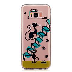 voordelige Galaxy S4 Mini Hoesjes / covers-hoesje Voor Samsung Galaxy S8 Plus S8 IMD Transparant Patroon Achterkant Kat Zacht TPU voor S8 Plus S8 S5 Mini S4 Mini