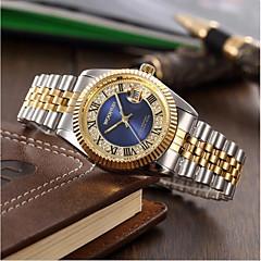 お買い得  メンズ腕時計-男性用 ファッションウォッチ クォーツ 合金 バンド ハンズ シルバー - ダークブルー ゴールド / ホワイト