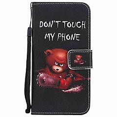 Для huawei p10 plus p10 lite чехол чехол карта держатель кошелек с подставкой флип рисунок полный корпус кейс медведь жесткий pu кожа p10