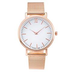 preiswerte Uhren mit Edelstahlarmband-Damen Quartz Armbanduhr Chinesisch Cool / Armbanduhren für den Alltag Edelstahl Band Freizeit / Minimalistisch / Modisch Schwarz / Silber