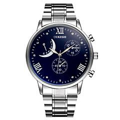 お買い得  メンズ腕時計-男性用 リストウォッチ クォーツ ホット販売 金属 合金 バンド ハンズ チャーム ぜいたく カジュアル シルバー - ホワイト ブルー 1年間 電池寿命 / SSUO LR626