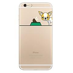 Недорогие Кейсы для iPhone 6-Кейс для Назначение Apple iPhone 7 Plus iPhone 7 Прозрачный С узором Кейс на заднюю панель Композиция с логотипом Apple С собакой