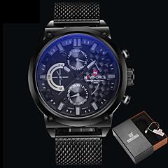 Hombre Reloj de Vestir Reloj de Moda Reloj creativo único Reloj Casual Chino Cuarzo Resistente al Agua Aleación Banda Casual Creativo De