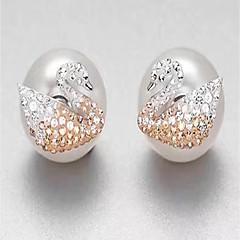 お買い得  イヤリング-女性用 スタッドピアス  -  真珠, 純銀製 ぜいたく ホワイト 用途 贈り物 日常