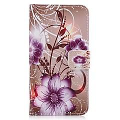 Кейс для Назначение Huawei Y5 III(Y5 2017) P8 Lite Кошелек Бумажник для карт со стендом Флип Чехол Цветы Твердый Искусственная кожа для