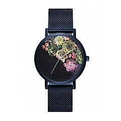 preiswerte Damenuhren-Damen Armbanduhr Chinesisch Chronograph / Cool Edelstahl / Leder Band Modisch / Elegant / Minimalistisch Schwarz / Silber / Gold / SSUO AG4
