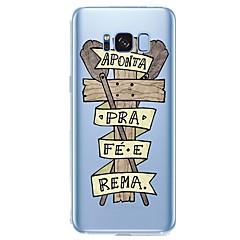 halpa Galaxy S6 Edge kotelot / kuoret-Etui Käyttötarkoitus Samsung Galaxy iPhone 7 S8 Plus S8 Kuvio Puukuvio Piirretty Pehmeä varten