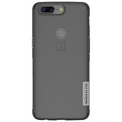 お買い得  その他のケース-Nillkin ケース 用途 OnePlus 5 / OnePlus 5T 超薄型 / クリア バックカバー ソリッド ソフト TPU のために One Plus 5 / OnePlus 5T