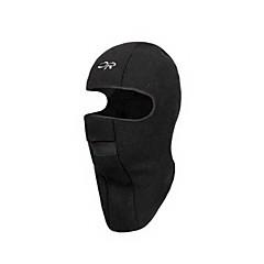 abordables Ropa de Protección-o máscara antipolvo contra el viento en bicicleta de invierno