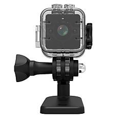 billiga Larm och säkerhet-VESKYS 12MP Utomhus with IR-filter 32(Dag Natt Rörelsedetektor Vattentät) IP Camera