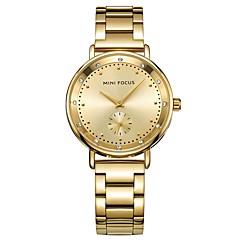preiswerte Damenuhren-Damen Armbanduhren für den Alltag Japanisch Quartz 30 m Armbanduhren für den Alltag Edelstahl Band Analog Freizeit Silber / Grau / Gold - Grau Gold Rotgold