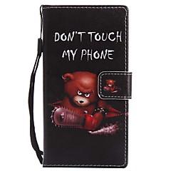 Недорогие Чехлы и кейсы для Sony-Кейс для Назначение Sony Xperia XZ1 Compact Xperia XZ1 Бумажник для карт Кошелек со стендом Флип Магнитный Чехол Животное Твердый Кожа PU