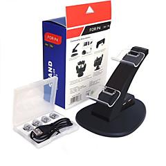 preiswerte Zubehör für Videospiele-Mit Kabel Ladegerät Für PS4 Prop / PS4 Schlank / Sony PS4 Kreativ Ladegerät ABS 1pcs Einheit 100cm USB 2.0