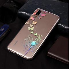 お買い得  Huawei Pシリーズケース/ カバー-ケース 用途 Huawei P20 lite / P20 Pro IMD / パターン バックカバー タンポポ ソフト TPU のために Huawei P20 lite / Huawei P20 Pro / Huawei P20