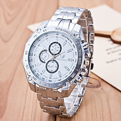 お買い得  メンズ腕時計-男性用 リストウォッチ 中国 大きめ文字盤 合金 バンド カジュアル / ファッション シルバー