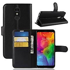 Недорогие Чехлы и кейсы для LG-Кейс для Назначение LG LG Q7 / K10 2018 Кошелек / Бумажник для карт / Флип Чехол Однотонный Твердый Кожа PU для LG X venture / LG V30 / LG V20 MINI / LG G6