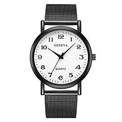 preiswerte Damenuhren-Geneva Damen Armbanduhr Quartz Neues Design Armbanduhren für den Alltag Cool Legierung Band Analog Freizeit Modisch Schwarz - Schwarz und Gold Schwarz / Weiß Ein Jahr Batterielebensdauer