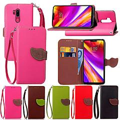 Недорогие Чехлы и кейсы для LG-Кейс для Назначение LG LG Q7 / G7 Бумажник для карт / со стендом / Флип Чехол Растения Твердый Кожа PU для LG V30 / LG StyLo 3 / LG Q6