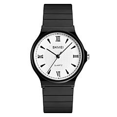 お買い得  レディース腕時計-SKMEI 女性用 ドレスウォッチ / リストウォッチ 中国 耐水 / カジュアルウォッチ PU バンド カジュアル / ファッション ブラック
