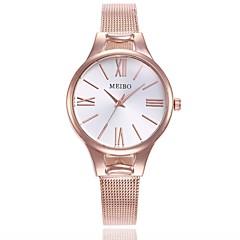 preiswerte Damenuhren-Damen Kleideruhr / Armbanduhr Chinesisch Armbanduhren für den Alltag Legierung Band Freizeit / Modisch Silber / Rotgold