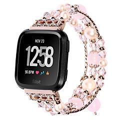お買い得  メンズ腕時計-金属シェル 時計バンド ストラップ のために Apple Watch Series 4/3/2/1 ブラック / シルバー / パープル 23センチメートル / 9インチ 2.1cm / 0.83 Inch