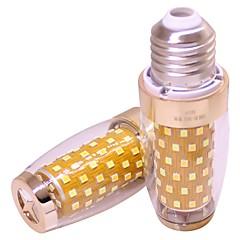 お買い得  LED 電球-2pcs 6 W 550 lm E26 / E27 LEDコーン型電球 70 LEDビーズ SMD 2835 85-265 V