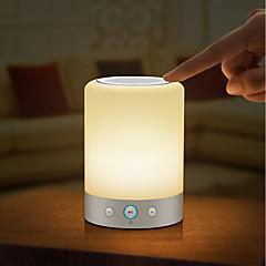preiswerte Ausgefallene LED-Beleuchtung-GoalStron 1 set LED-Nachtlicht Warmes Gelb USB Wiederaufladbar / 3 Modus / Farbverläufe