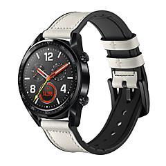 Недорогие -Ремешок для часов для Huawei Watch GT Huawei Современная застежка силиконовый / Натуральная кожа Повязка на запястье
