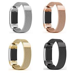 economico Cinturini per Fitbit-Cinturino per orologio  per Fitbit Charge 2 Fitbit Cinturino a maglia milanese Metallo / Acciaio inossidabile Custodia con cinturino a strappo
