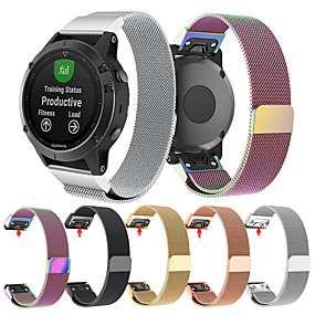 זול צפו להקות עבור Garmin-smartwatch הלהקה עבור fenix 5s פלוס / 5s quickfit garmin אבזם מודרני נירוסטה הלהקה אופנה רצועת היד
