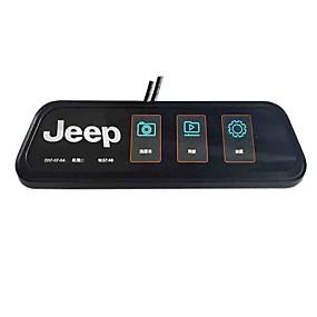 voordelige Auto DVR's-1080p dubbele lens achteruitkijkspiegel auto dvr groothoek 10 inch ips dash cam met nachtzicht / g-sensor / parking monitoring autorecorder